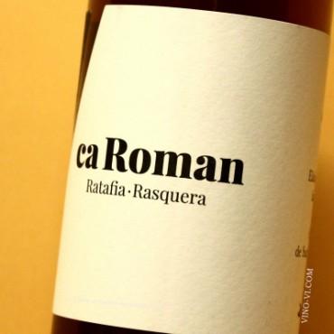Ca Roman Ratafia Rasquera
