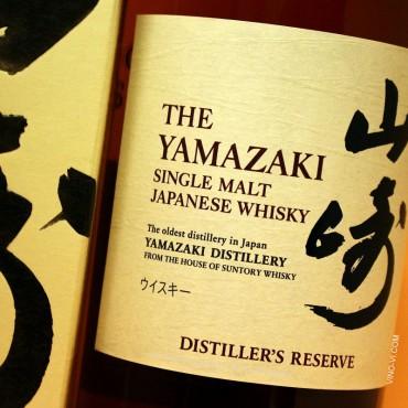 Yamazaki Distiller's Reserve Single Malt